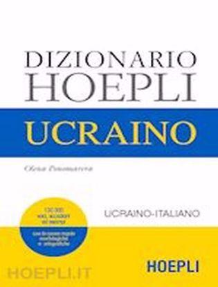 Immagine di Dizionario ucraino. Ucraino-italiano, italiano-ucraino