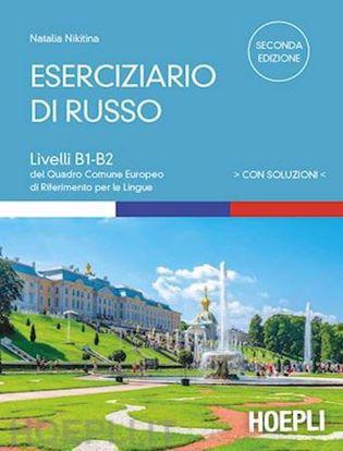 Immagine di Eserciziario di russo. Con soluzioni. Livelli B1+ del Quadro Comune Europeo di riferimento per le lingue