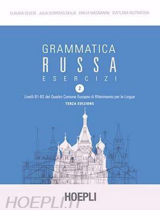 Immagine di Grammatica russa. Esercizi. Vol. 2