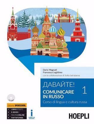Immagine di Davajte! Comunicare in russo. Corso di lingua e cultura russa. Con CD-Audio formato MP3. Vol. 1.