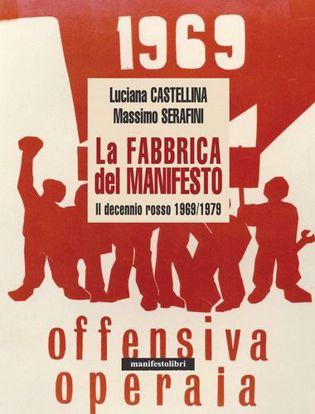 Immagine di La fabbrica del manifesto. Il decennio rosso 1969/1979