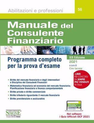 Immagine di Manuale del consulente finanziario. Programma completo per la prova d'esame. Con software di simulazione