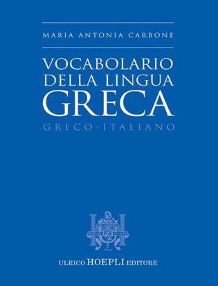 Immagine di Vocabolario della Lingua Greca Greco-Italiano