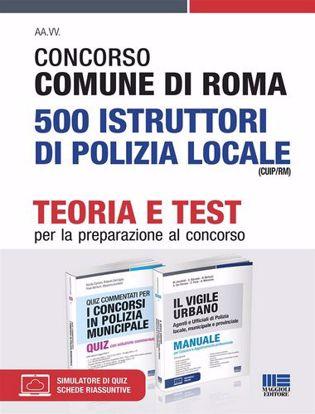 Immagine di Concorso Comune di Roma 500 Istruttori di polizia locale (CUIP/RM). Kit completo
