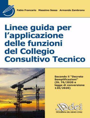 Immagine di Linee guida per l'applicazione delle funzioni del collegio consuntivo tecnico