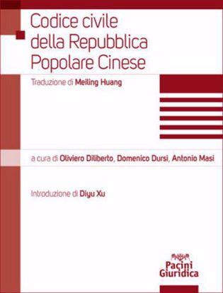 Immagine di Codice civile della Repubblica Popolare Cinese