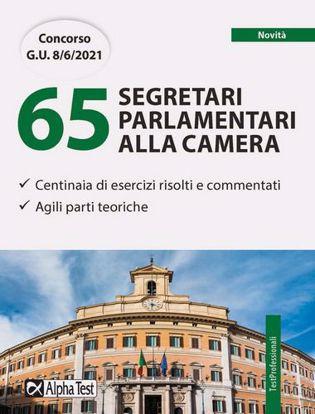 Immagine di Concorso per 65 segretari parlamentari alla Camera