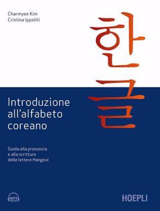 Immagine di Introduzione all'alfabeto coreano. Guida alla pronuncia e alla scrittura delle lettere Hangeul